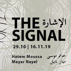The Signal Art Exhibition @ SOMA Art School & Gallery