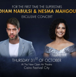 Adham Nabulsi & Nesma Mahgoub Concert @ The New Open Air Theater – Cairo Festival City