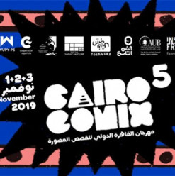 All You Need to Know About This Year's Edition of CairoComix Festival 