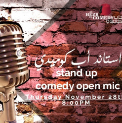 Stand Up Comedy Open Mic Night @ Darb 1718