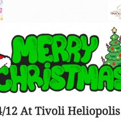 Christmas Event @ Tivoli Dome