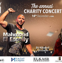 Ana Insan Annual Charity Concert 2019 ft. Nancy Ajram & Mahmoud El Esseily @ GUC