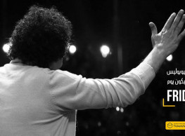 Mohamed Mounir @ Heliopolis Sporting Club
