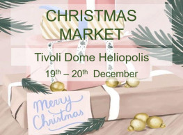 Christmas Market at Tivoli Dome Heliopolis