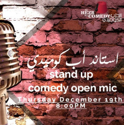 Stand-Up Comedy/Open Mic at Darb 1718