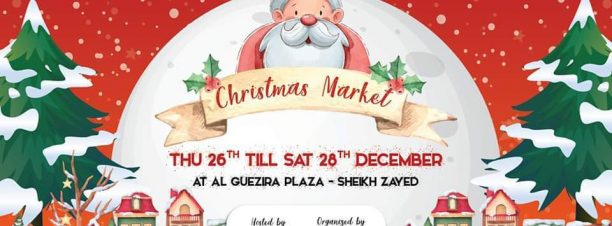 Christmas Market at Al Guezira Plaza