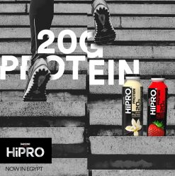 HiPRO: The Latest Addition to Danone's Extensive Family of Dairy Products ‎