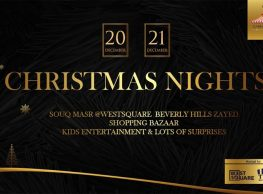 Christmas Nights at West Square Beverly Hills‎