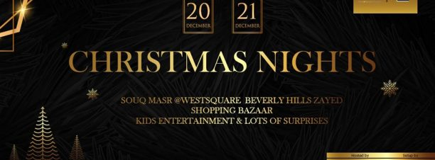 Christmas Nights at West Square Beverly Hills