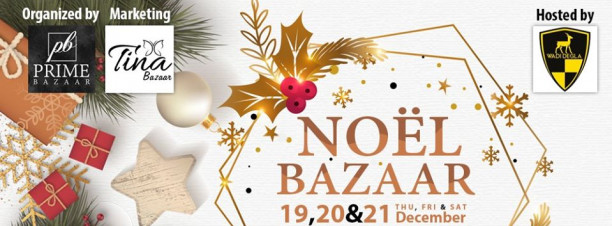 Noel Bazaar at Wadi Degla Club Sheraton