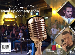 Al Hezb El Comedy at ROOM Art Space New Cairo