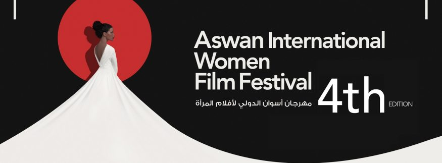 Find Out the Programme of the 4th Aswan International Women Festival