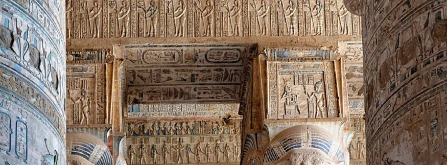 Two Events Scheduled for Qena's Dendera Temple in February
