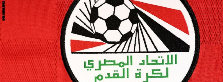 At 75, Oldest Egyptian Footballer in the World Might Enter Guinness World Records