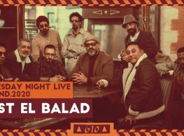Wust El Balad at Cairo Jazz Club 610