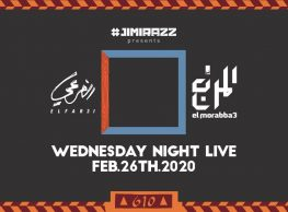 El Morabba3 / El Far3i at Cairo Jazz Club 610