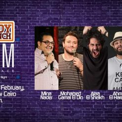 The Comedy Bunch at ROOM Art Space New Cairo