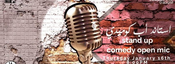 Open Mic at Darb 1718