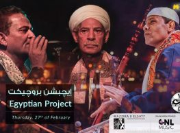 Egyptian Project at Darb 1718