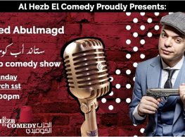 Stand-Up Comedy at ROOM Art Space New Cairo