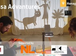 Hakawy Festival: 'Noussa Adventure' by Noon at Hanager Arts Center