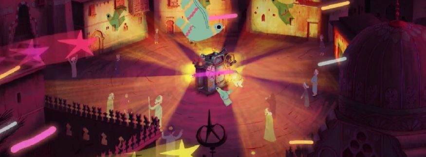 ‎230 Films to Participate at 13th Cairo International Animation Festival