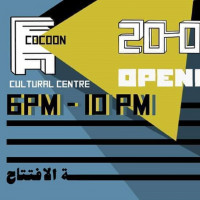 New Cocoon Cultural Centre to Open This Thursday Night