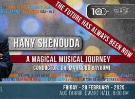 A Magical Musical Journey: Hany Shenouda at Tahrir Cultural Center
