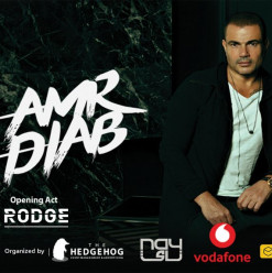 Amr Diab at Al Manara International Convention Center