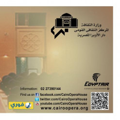 'Sufi Music and Modernism' at Cairo Opera House