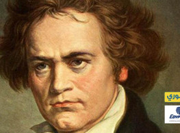 'The Beethoven Year' at Cairo Opera House