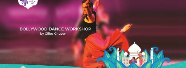 India by the Nile: Bollywood Dance Workshop at Family Park