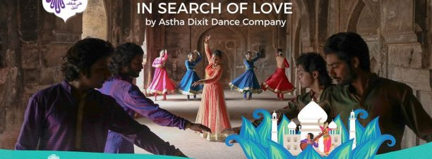 India by the Nile: 'In Search of Love' at El Gomhoria Theatre (Cancelled)