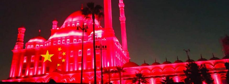 Egyptian Monuments Light Up With Chinese Flag in Solidarity