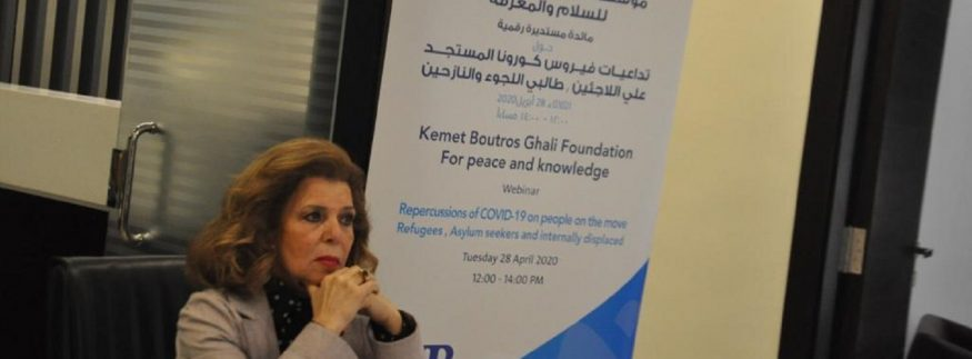 Kemet Boutros-Ghali Foundation Discusses Repercussions of COVID-19 on Refugees‎
