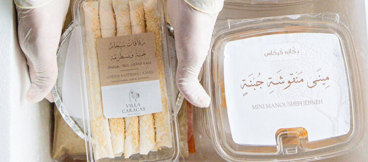 Cairo Restaurants that Offer Ready-to-Cook and Frozen Editions of their Staples 