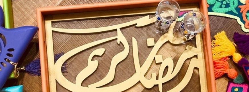 5 Local Home Stores That Offer Unique Ramadan Decorative Items 