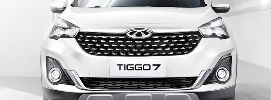 Via Live Streaming: GB Ghabbour Auto Unveils the New Chery Tiggo 7 1.5 Turbo 2020‎