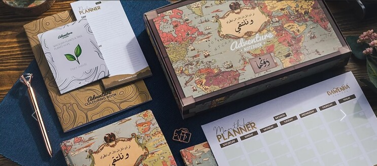Notebooks in Cairo: 10 Egyptian Brands that Offer a Safe Haven for Your Thoughts ‎