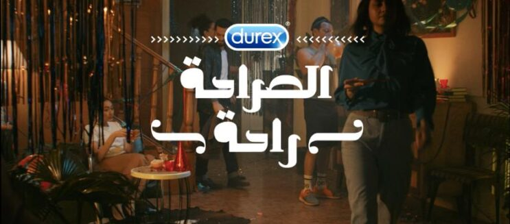 Durex: The Story of a Condom Brand that Has Become the Older Cousin We Confide in