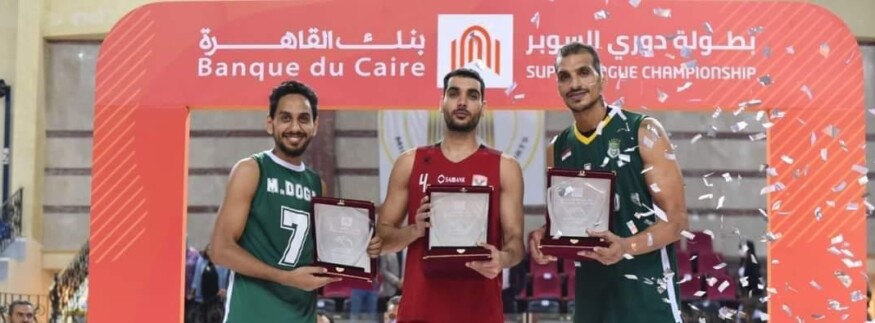 Banque du Caire: A Partner in the Success Story of Many Egyptian Athletes