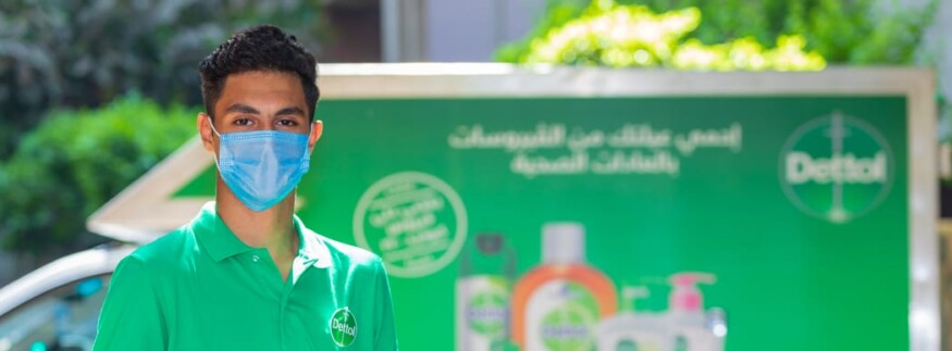 Dettol Offers a Helping Hand to Disinfect National University Hospitals