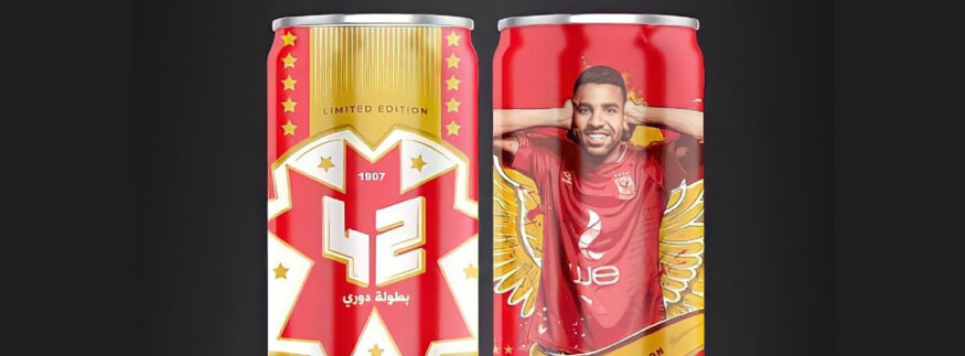 Coca-Cola Celebrates the 42nd CAF Champions League with a Tribute to Moamen Zakaria