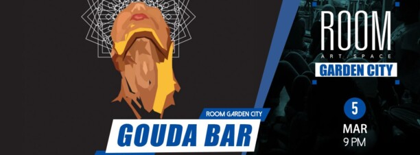 Gouda Bar ft. Aly Eissa at ROOM Art Space
