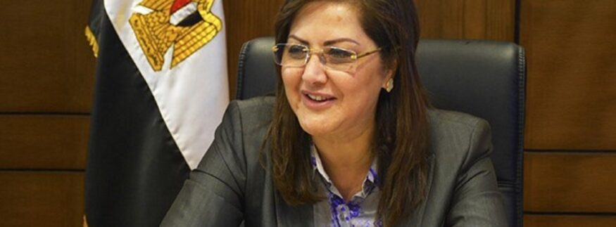 Minister of Planning Ensures Gender Equality within Ministry