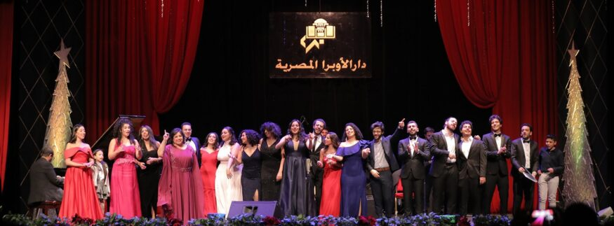 Fabrica Set to Perform Popular Broadway Songs for the First Time in Arabic
