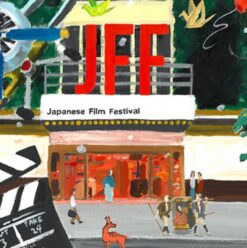 Online Japanese Film Festival to Stream for the First Time in Egypt