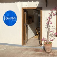 Leaven Bakery: Fresh Pastry Heaven in Maadi
