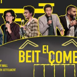 Beit El Comedy at ROOM Art Space New Cairo