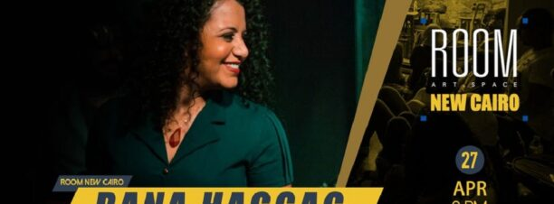 Jazz Night with Rana Haggag at ROOM Art Space New Cairo